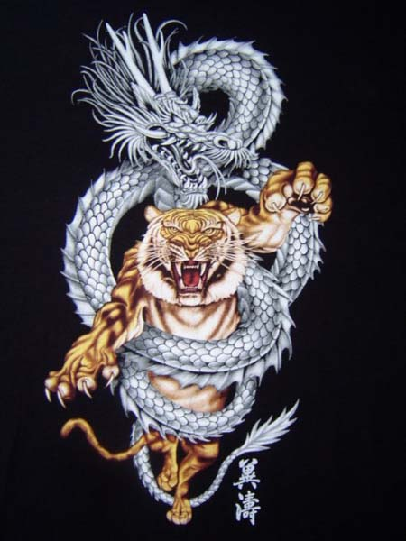 Similiar White Tiger And Dragon Keywords